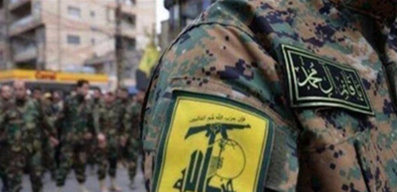 'حزب الله'… والمهمة المستحيلة!