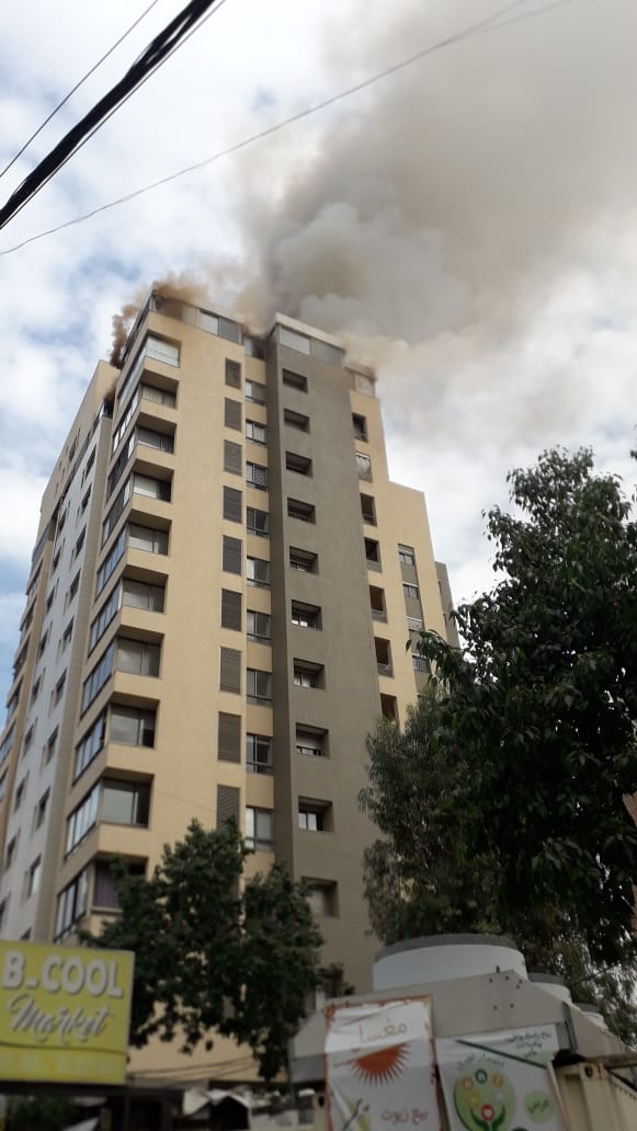 حريق في عين الرمانة (صور)