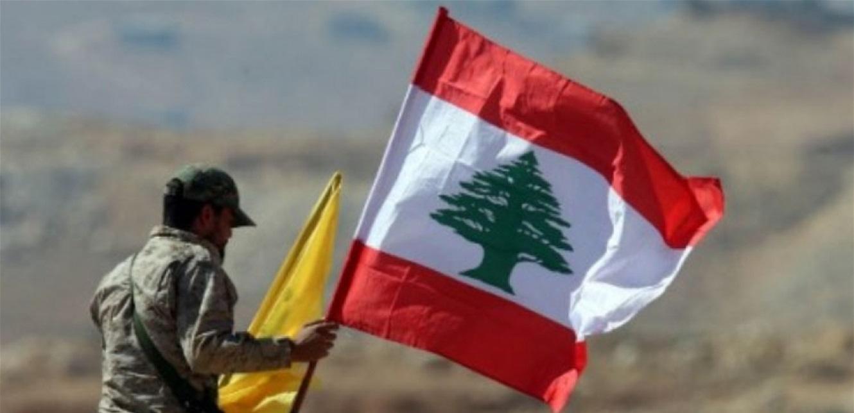 'حزب الله' 2020… بين الدبلوماسية الفرنسية والعقوبات الأميركية