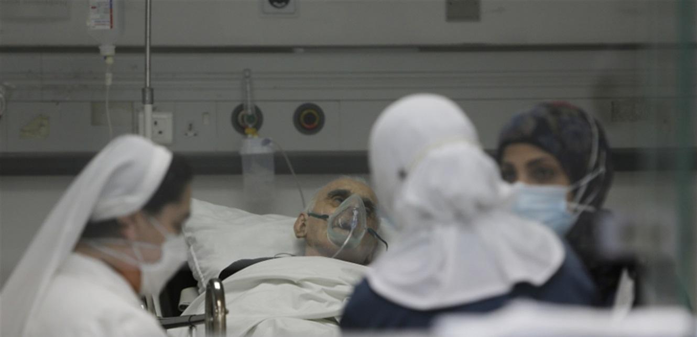 أجهزة التنفس انقطعت و'عدّاد الموت' إلى تصاعد: الفحوصات الايجابية بين الأعلى عالمياً