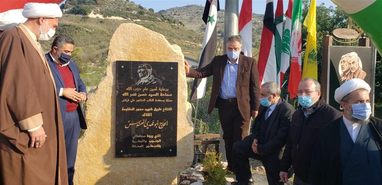 'حزب الله' يطلق اسم أبو مهدي المهندس على طريق علمان