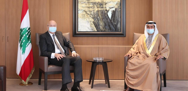 الرئيس ميقاتي استقبل الشامسي مودّعاً: نأمل عودة الرعاية العربية للبنان لا سيما من قبل دولة الامارات