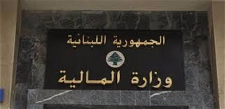 البنك الدولي أعطى موافقته على اتفاقية قرض شبكة الأمان للبنان.. اليكم التفاصيل