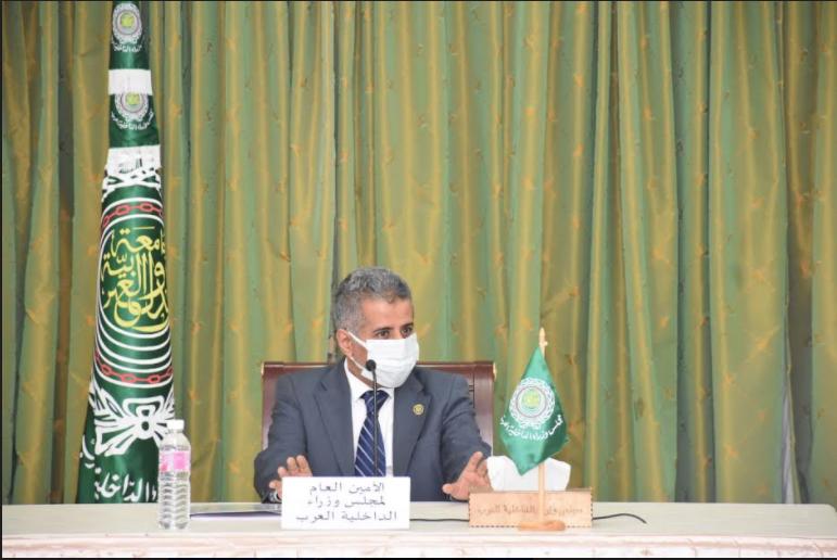 انعقاد المؤتمر العربي العشرون لرؤساء المؤسسات العقابية والإصلاحية