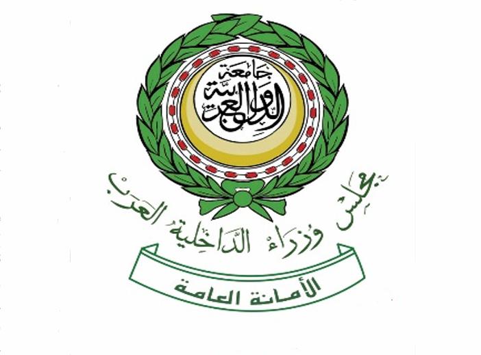 توصيات المؤتمر وزراء الداخلية العرب: حماية الضحايا والشهود في قضايا انتهاكات حقوق الإنسان