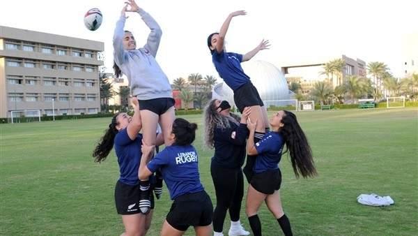 سيدات لبنان يواجهنا سيدات مصر في نصف نهائي البطولة العربية للرغبي يونين