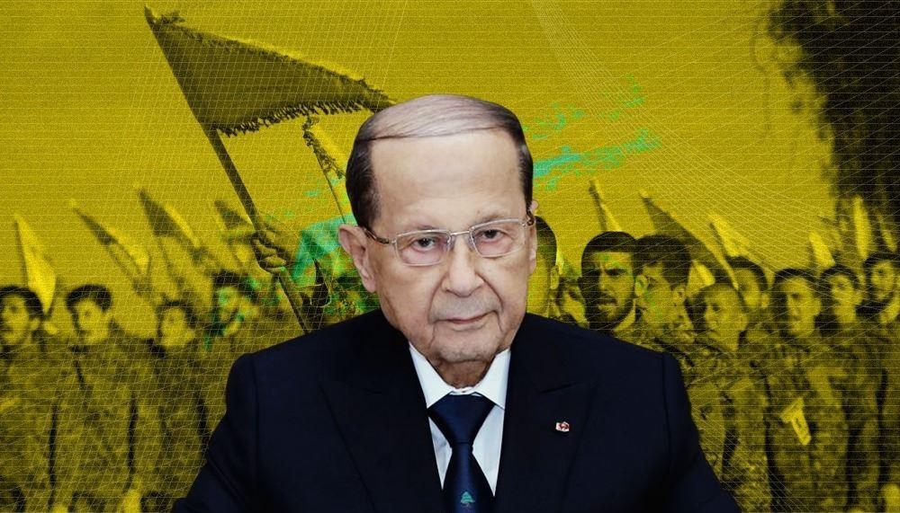 حصل عون على الرئاسة… والحزب على الجمهورية
