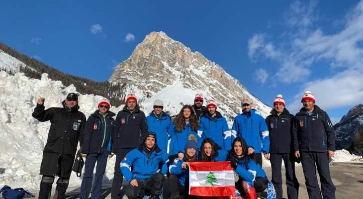 منتخب لبنان في التزلج الألبي يشارك في بطولة العالم بايطاليا