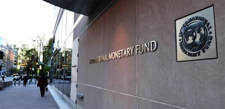 مواجهة لبنان 'صندوق النقد الدولي' ممكنة في هذه الحالة