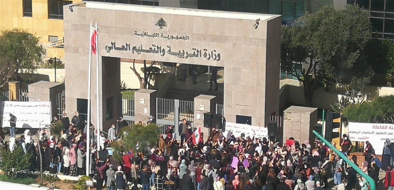 تظاهرة للأساتذة المتعاقدين في التعليم الأساسي امام وزارة التربية