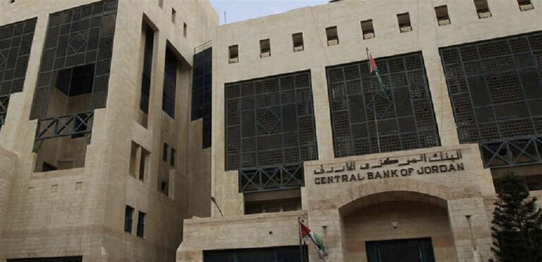 الأردن يطرح سندات حكومية بنصف مليار دولار