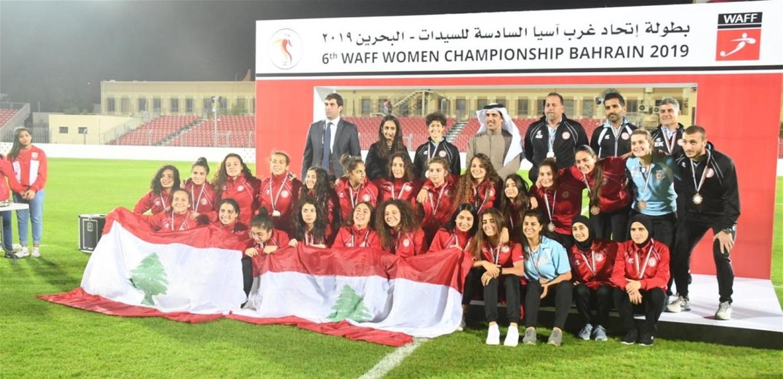منتخب سيدات لبنان يطل من 'ودية' أرمينيا بعد توقّف دام عامين