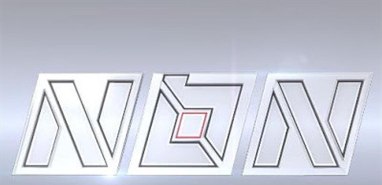 الـ NBN تضرب مجددا وهدفها بين السطور