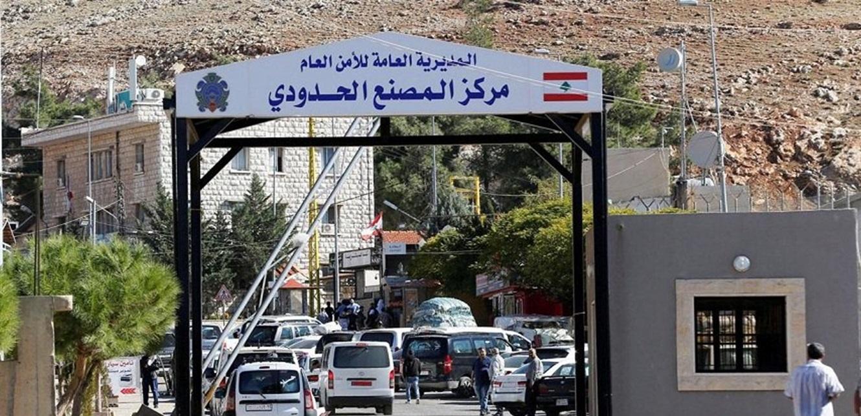 في هذا الموعد يعود اللبنانيون العالقون في سوريا