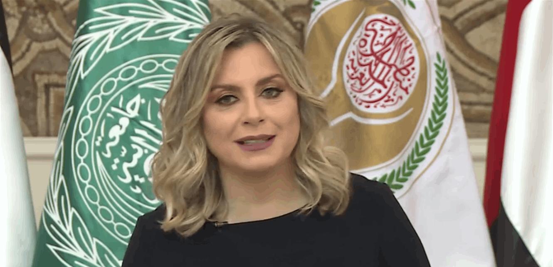 مؤتمر 'المرأة العربية' الثامن اختتم فعالياته.. كلودين عون: لمزيد من النجاح في تحقيق تطلعات النساء
