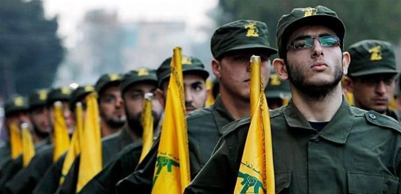 تحذير من ضربة قاضية يُوجِّهها 'حزب الله' للقطاع المصرفي