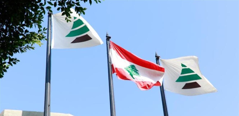 الكتائب: لا خلاص للبنان الا بتغيير حقيقي