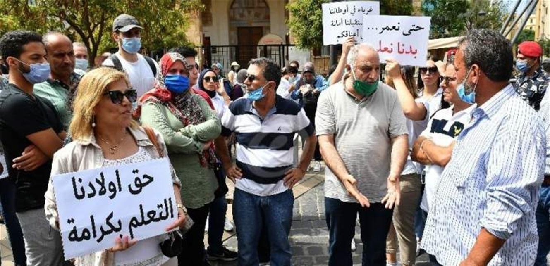 تجمعات لأهالي الطلاب في الخارج أمام المصارف بعد غد الاثنين