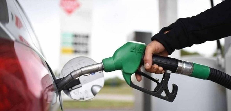 أيها اللبنانيون.. ارتفاع غير مسبوق اليوم في سعر البنزين!