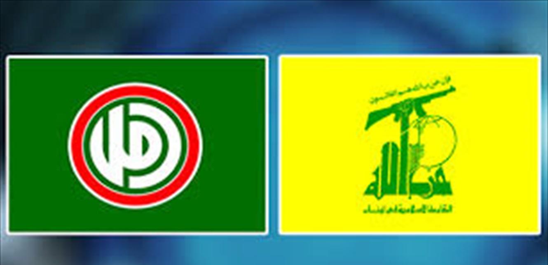 اجتماع قيادي لـ'أمل' و'حزب الله': الخلاف خط أحمر