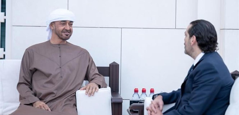 الحريري التقى ولي عهد أبو ظبي.. هذا ما تطرق إليه البحث