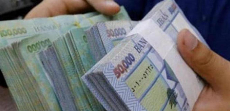 ارتفاع جديد لسعر صرف الدولار في السوق الموازية