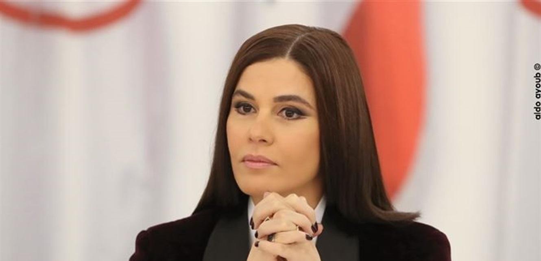 ستريدا جعجع: المسار واحد والراعي يكمل مسيرة أسلافه بالدفاع عن لبنان