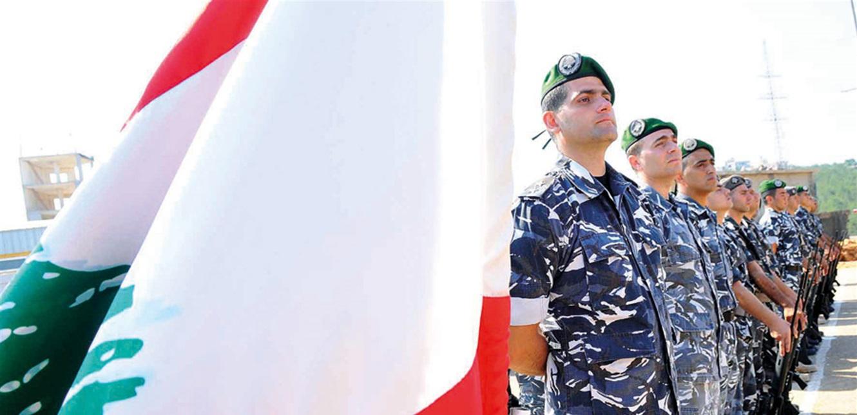 بيان هام من 'قوى الأمن' إلى اللبنانيين.. هذا ما جاء فيه