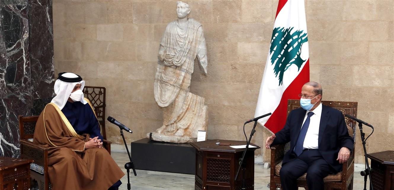 عون استقبل وزير الخارجية القطري: نقدر التسهيلات وفرص العمل للبنانيين