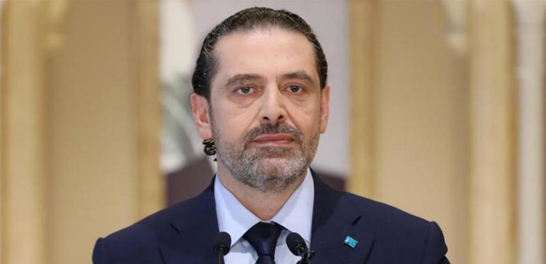 اتصالٌ بين الحريري وبوغدانوف: تشديد على ضرورة التشكيل السريع لحكومة مهمة