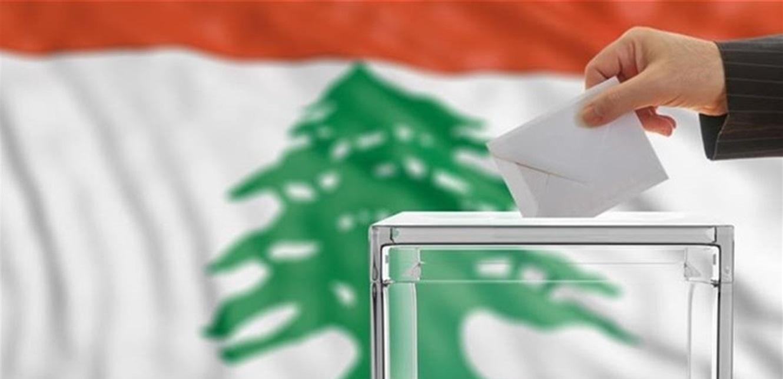 انتخابات المتن الفرعية تفضح ثغرة مدوّية في قانون الانتخابات…