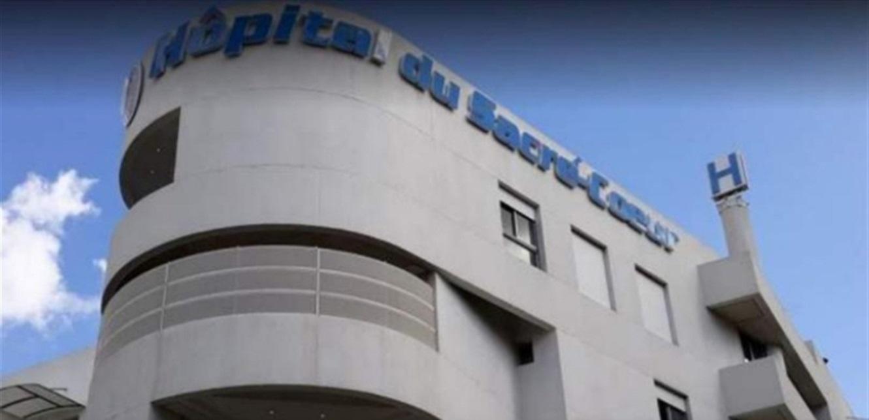 إنطلاق حملة التلقيح ضد كورونا في مستشفى قلب يسوع