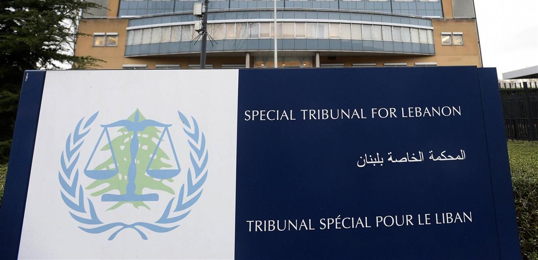 غوتيريش يمدد ولاية المحكمة الدولية الخاصة بلبنان سنتين إضافيتين