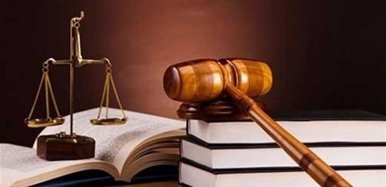 تمديد تعليق جلسات المحاكم لغاية الأول من آذار