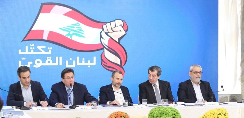 'لبنان القوي': نستغرب عدم صدور أي ردود إيجابية من المعنيين في عملية التأليف