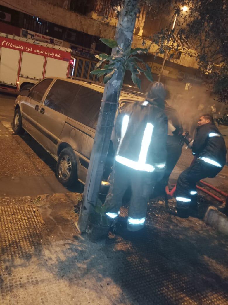 ولعت' السيارة..في الزاهرية(صورة)
