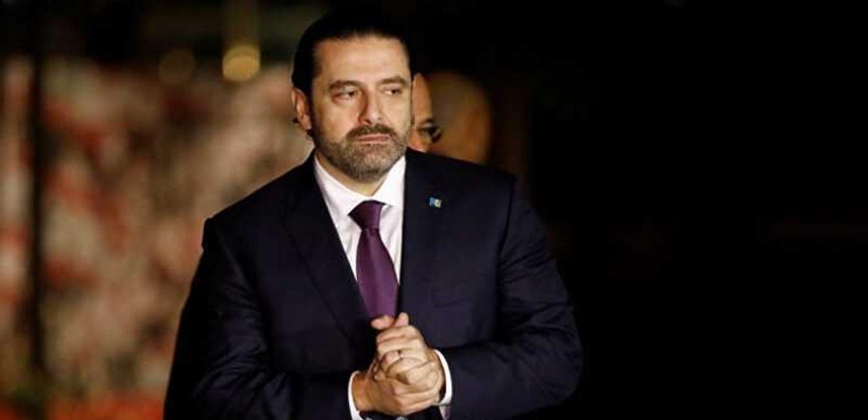 الحريري في قطر