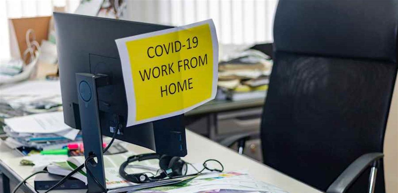 بعد انتهاء وباء 'كورونا'.. ملايين الوظائف لن تعود