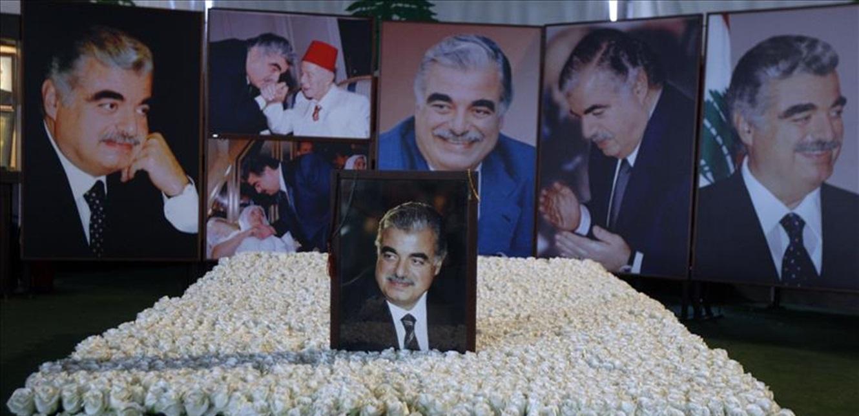 رفيق الحريري في ذكرى إستشهاده الـ 16