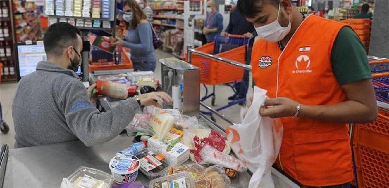 الوضع المعيشي في لبنان خطير جداً..أسعار المواد الغذائية ارتفعت عن 2019 نحو 200%!