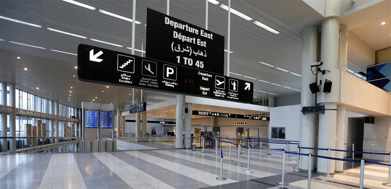 كيف بدت حركة المطار في مطلع ال2021؟