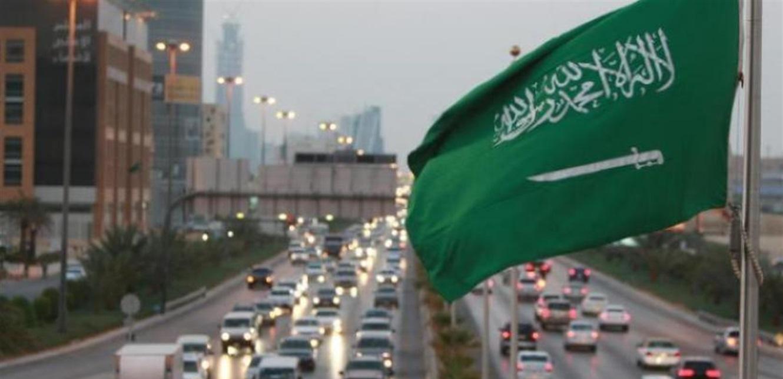 السعودية.. بشرى لعملاء المصارف بخصوص التحويلات