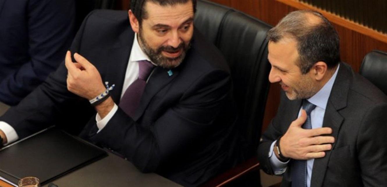 التيار الوطني يأسف لأسلوب الحريري: أمرُ خفي لا يزال يعيق تشكيل الحكومة