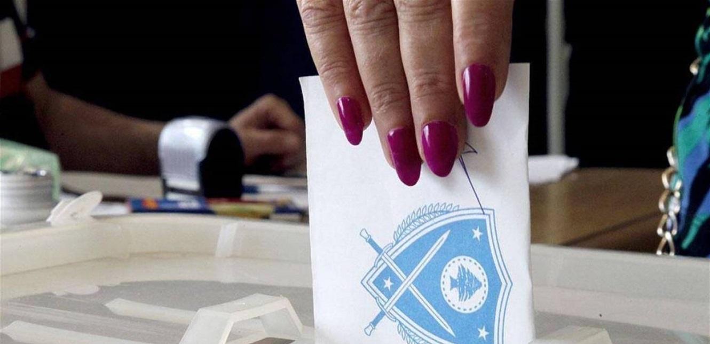 ديبلوماسيون يحذرون: إيّاكم وتأجيل الانتخابات العامة