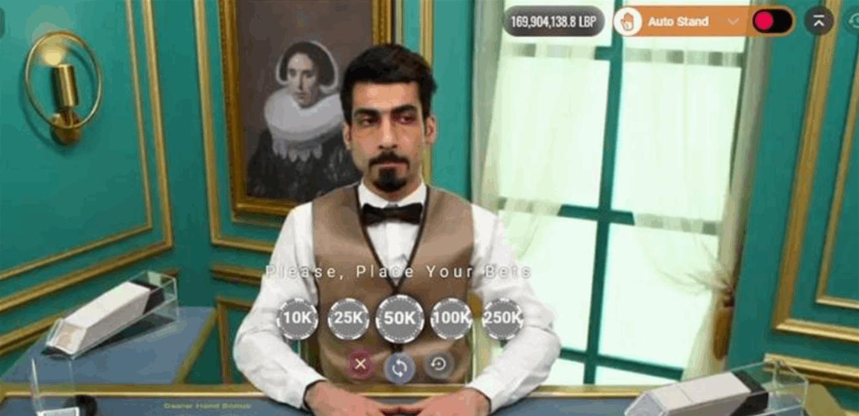 قمار أونلاين ومراهنات بالوكالة.. الكازينو في عقر الدار والدفع كاش!