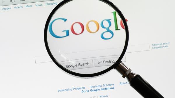 احذر..برنامج شهير من غوغل يصبح برمجية خبيثة تهاجم جهازك
