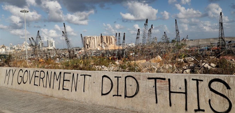 الاندبندنت البريطانية: لبنان على حافة الانهيار الكبير
