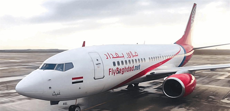 تعليق عمل شركة طيران عربية شهيرة.. هذه التفاصيل