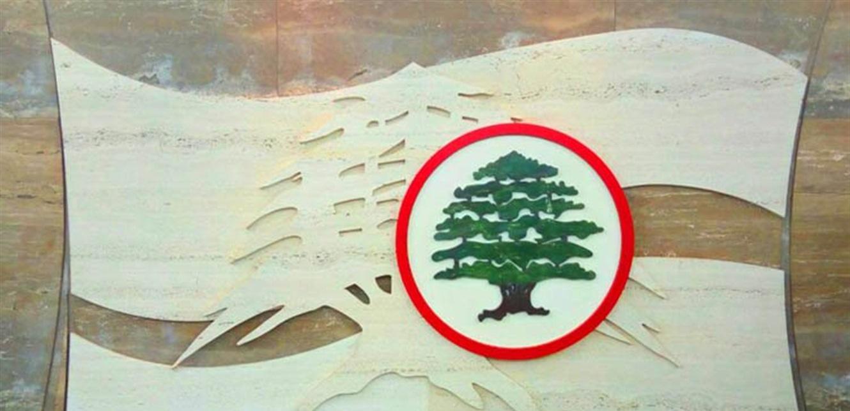 'القوات'- طرابلس: استدعاء رامي فنج لا يخدم منطق الدولة ولا الحرية