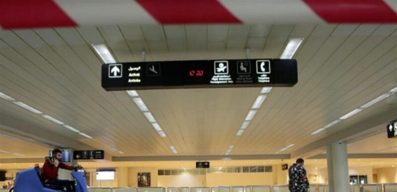 32 حالة إيجابية في رحلات إضافية وصلت إلى بيروت